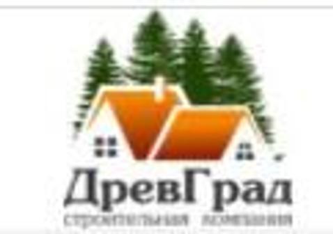 ДревГрад
