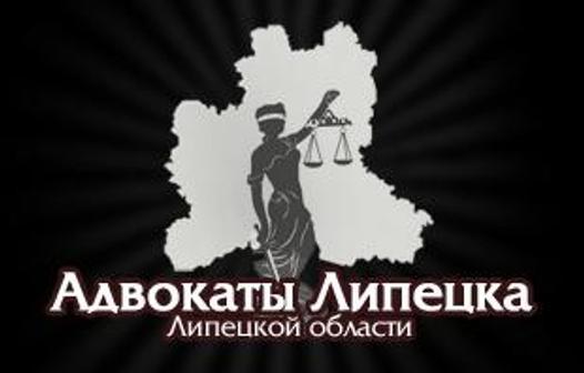 Адвокатский кабинет Фурсова А.Е.