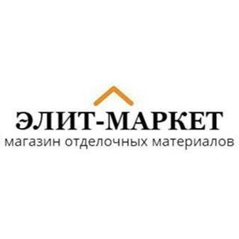 Элит-Маркет