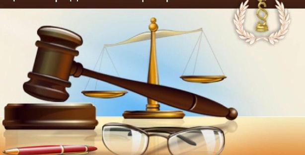 Липецкий Юридический Центр