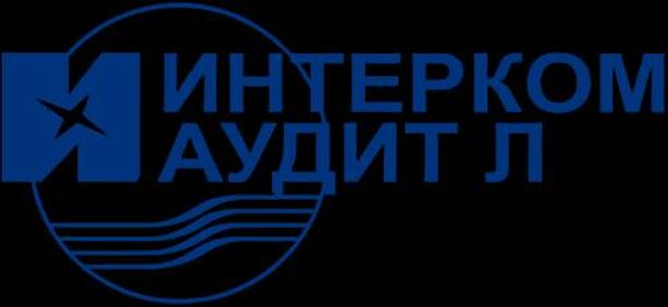 Интерком-Аудит-Л