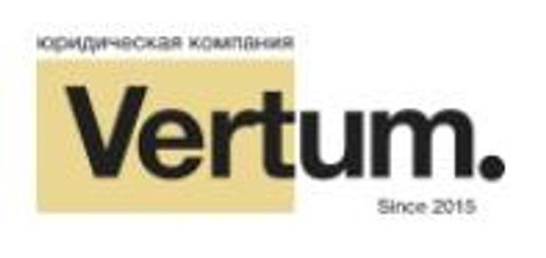 Вертум