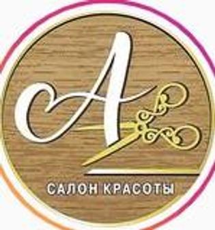 Аккурат