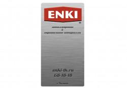 ENKI, металлопрокат & стройматериалы