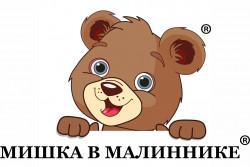 КФ МИШКА В МАЛИННИКЕ