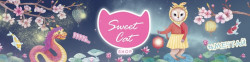 Sweet Cat Shop, интернет-магазин