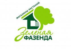 Зеленая Фазенда, питомник растений