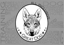 GREAT DOG, кинологический клуб