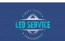 LED service54