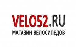ВЕЛО52