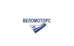 """Магазин """"Веломоторс 48"""""""