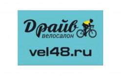 Велосалон Драйв | Санки | Тюбинги | Снегокаты