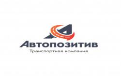 ТК Автопозитив