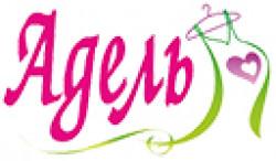 Адель, магазин одежды для беременных
