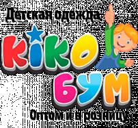 Kiko Бум, детская одежда