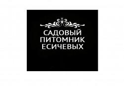 Садовый Питомник Есичевых