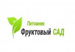Питомник «КФХ Фруктовый сад»