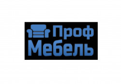 МебельПроф