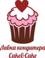 Лавка Кондитера Cake&Cake