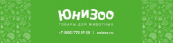 ЮниЗоо, интернет-магазин