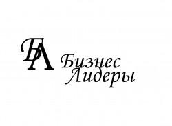 """ООО""""Бизнес Лидеры"""""""