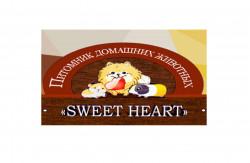 Sweet Heart, Питомник домашних животных
