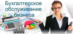 "ООО""Инсайт Бизнес Групп"""