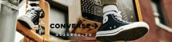 Магазин фирменных кед Converse