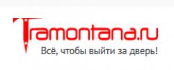 Трамонтана, интернет-магазин