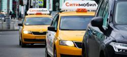 Работа в такси через приложение