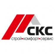 ООО «Строй Комфорт Сервис»