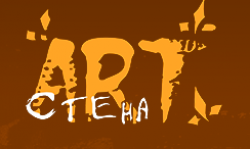 Арт Стена, интернет-магазин фотообоев