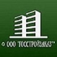 "ООО""ГОСТСТРОЙЗАКАЗ"""