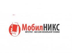 МобилНикс, интернет-магазин мобильной техники