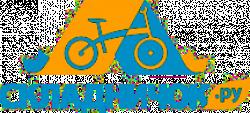 Складничок, магазин складных велосипедов