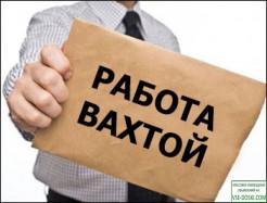 Группа компаний Профрезерв