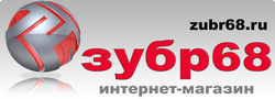 Зубр68, интернет-магазин