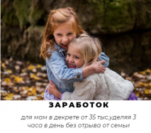 ИП Зорик