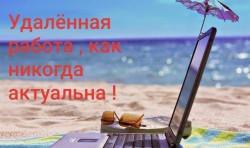 ИП Семенова Е.А.