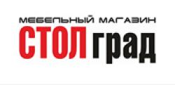 СтолГрад