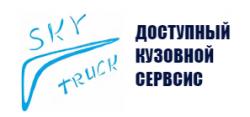 Sky Truck