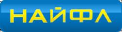 НАЙФЛ, интернет-магазин