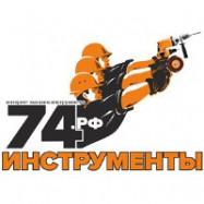 ИНСТРУМЕНТЫ74.РФ, интернет-магазин