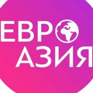 Евро-Азия визово-туристический центр