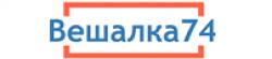 Вешалка74, интернет-магазин