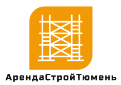 АрендаСтройТюмень