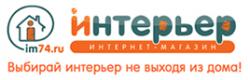 Интерьер, интернет-магазин