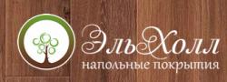 "Интернет-магазин ""ЭльХолл"""
