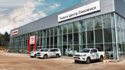 Тойота Центр Смоленск