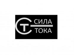 СИЛА-ТОКА, Интернет-магазин электротоваров, лаков, красок и сантехники